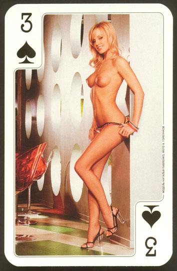 порно фото игральных карт с мужыками
